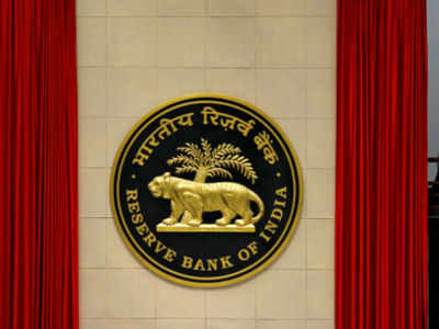 RBI Appeals To Supreme Court To Allow Banks To Classify Bad Loans