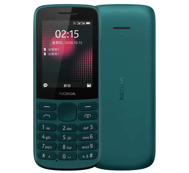 Nokia 251 4G and Nokia 225 4G feature phones launched