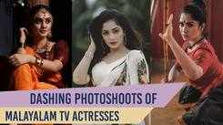 Malayalam TV beauties who stunned with dashing avatars in their photoshoots