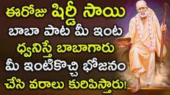 Check Out Latest Devotional Telugu Audio Song Jukebox 'Shirdi Sai Baba'. Best Telugu Devotional Songs | Telugu Bhakti Songs, Devotional Songs, Bhajans, and Pooja Aarti Songs