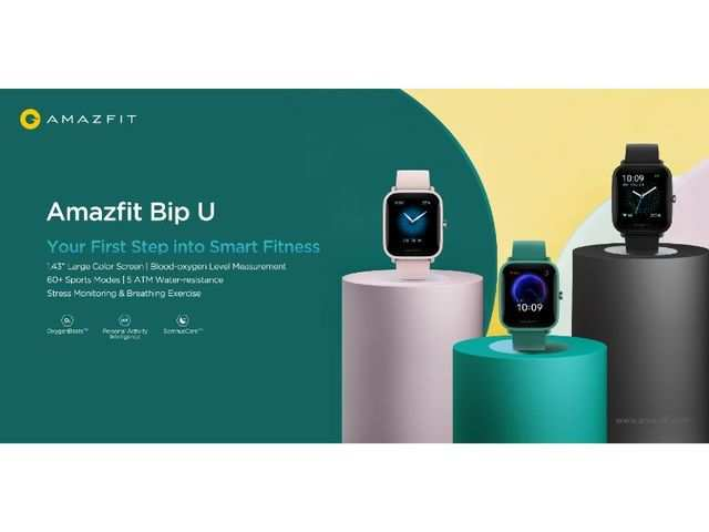 AmazFit Bip U smartwatch with up to 9 days battery life launched at Rs 3,999