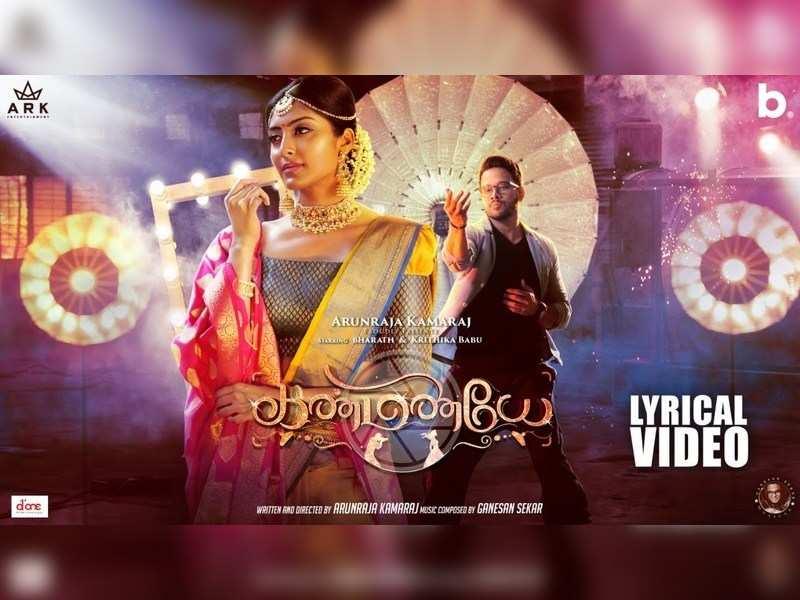 Arunraja Kamaraj thanks choreographer Sathish for Kanmaniye
