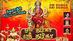 Navarathiri Special Durga Devi Songs: Listen To Latest Devotional Tamil Audio Song Jukebox 'Om Durga Shri Durga' Sung By Mahanadhi Shobana, Alka Ajith and Usharaj. Best Tamil Devotional Songs | Tamil Bhakti Songs, Devotional Songs, Bhajans, and Pooja Aarti Songs