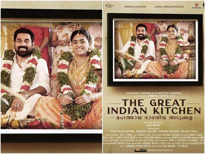The Great Indian Kitchen: 'The Great Indian Kitchen': Here's the first look poster of the Nimisha Sajayan and Suraj Venjaramoodu starrer | Malayalam Movie News - Times of India