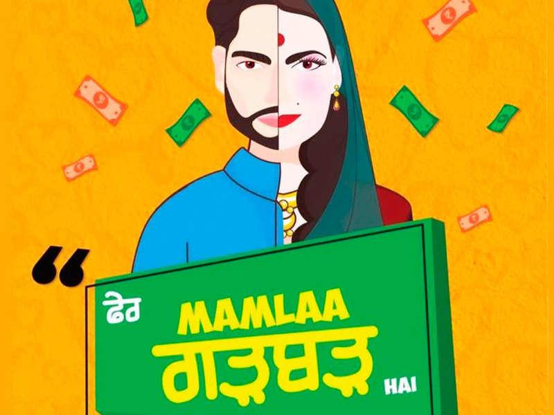 Ninja announces his new movie 'Fer Mamlaa Gadbad Hai'