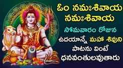 Navratri Special Goddess Durga Devi Songs: Watch Latest Devotional Telugu Audio Song Jukebox 'Gayathri Devi'. Best Telugu Devotional Songs | Telugu Bhakti Songs, Devotional Songs, Bhajans, and Pooja Aarti Songs