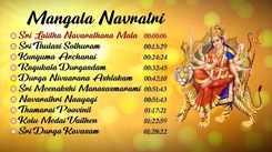 Navarathiri Special Durga Devi Songs: Listen To Latest Devotional Tamil Audio Song Jukebox 'Mangala Navarathri' Sung By Krithika. Best Tamil Devotional Songs | Tamil Bhakti Songs, Devotional Songs, Bhajans, and Pooja Aarti Songs