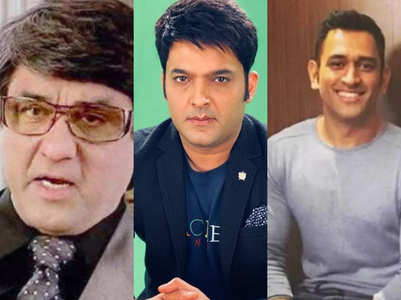 Celebs who refused to be a part of TKSS