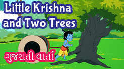 Popular Kids Songs and Gujarati Nursery Story 'Krishna and Two Trees' for Kids - Check out Children's Nursery Rhymes, Baby Songs, Fairy Tales and In Gujarati