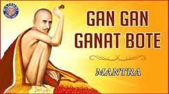 Watch Popular Marathi Devotional Video Song 'Gan Gan Ganat Bote' Sung By Ketan Patwardhan. Best Marathi Devotional Songs, Devotional Songs, Bhajans, and Pooja Aarti Songs