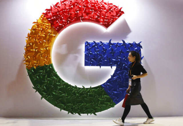 Google breakup may be needed to end violations of antitrust law: US
