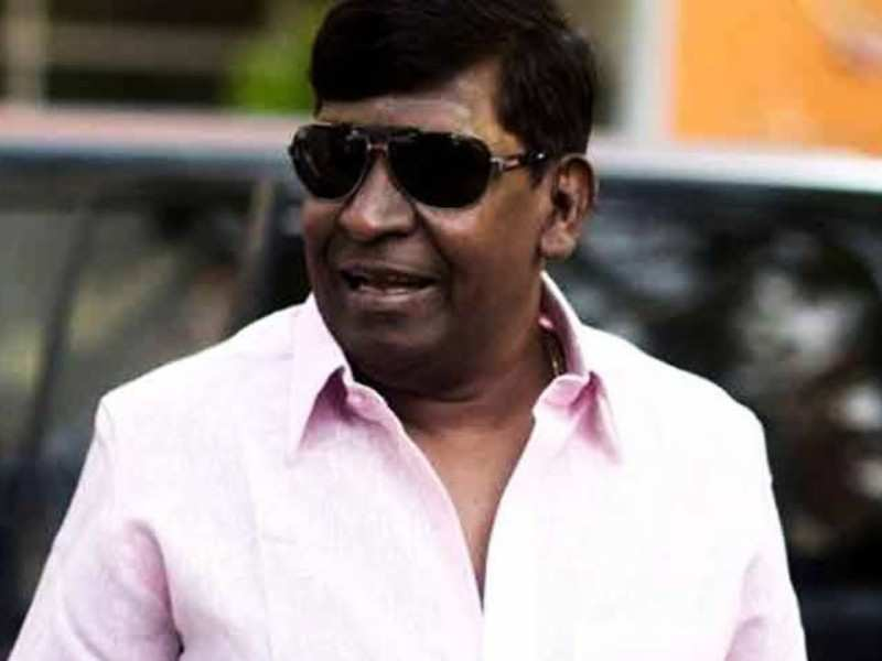 Here's what Vadivelu has to say about the rumours of him re-entering in politics