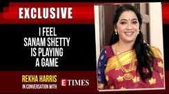 I want to enter the house again as I understood the game only now: Rekha Harris