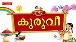 Malayalam Nursery Rhymes: Kids Video Song in Malayalam 'Kuruvi'