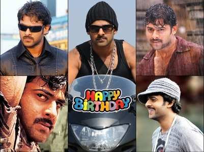 Prabhas bday Special: Films before 'Baahubali'