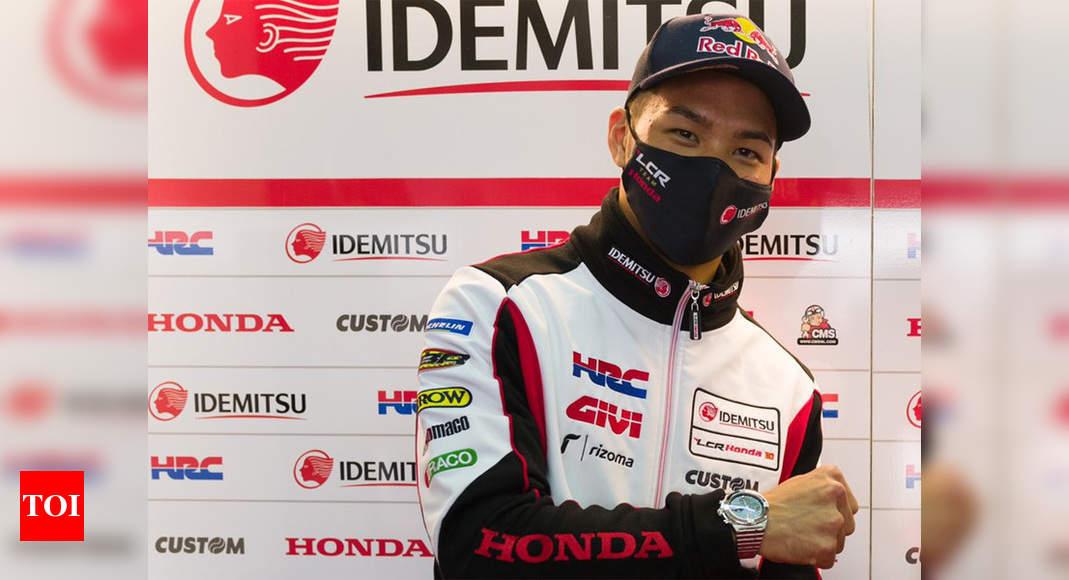 Nakagami tops times in Teruel MotoGP practice | Racing News – Times of India