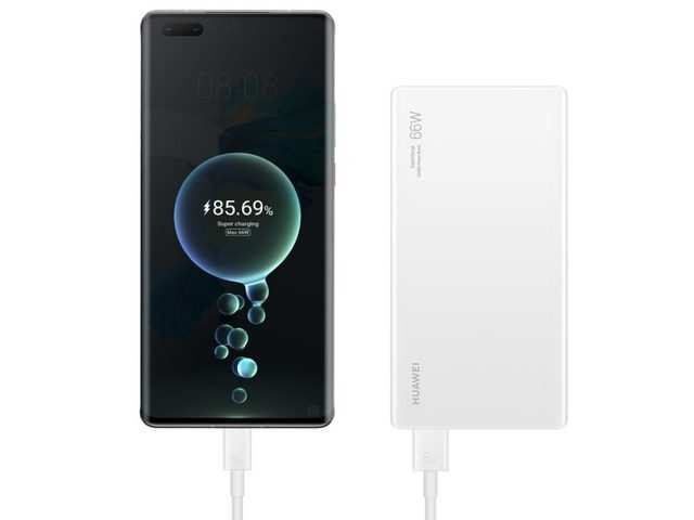 Huawei launches 12000mAh 66W two-way fast charging power bank, 50W wireless and 66W wired car chargers