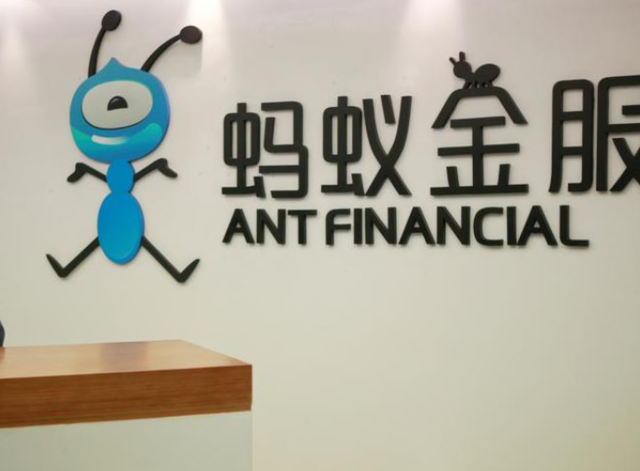 Ant IPO pricing was determined on Friday: Alibaba founder Jack Ma