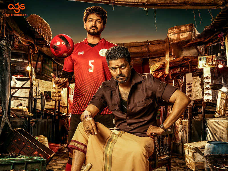 Vijay's Bigil re-releases in Pondicherry