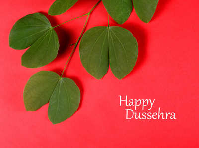 Dussehra Images, Messages, Gifs and SMS