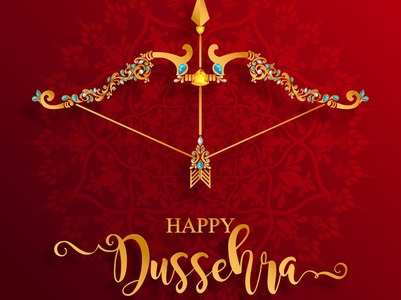 Happy Dussehra 2020: Pictures and Greeting Cards