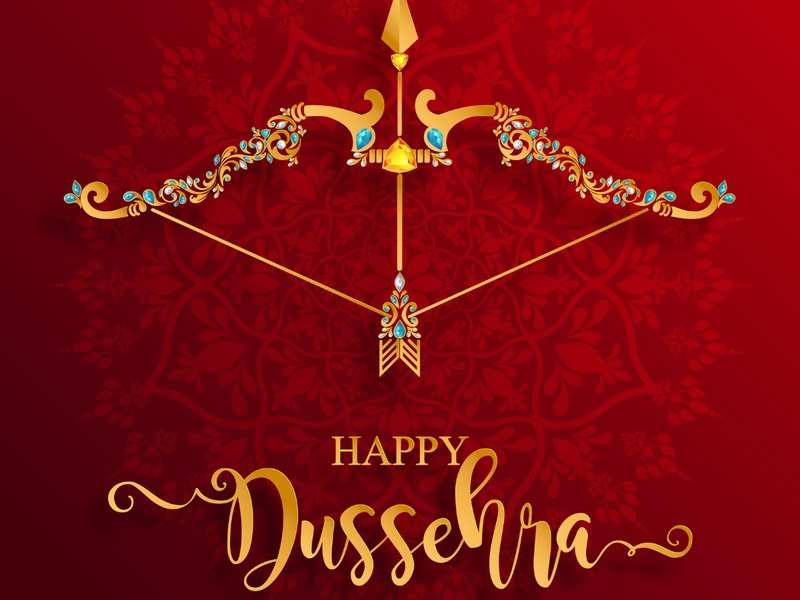 Happy Dussehra 2020: Images, Wishes, Messages, Quotes, Pictures and Greeting Cards