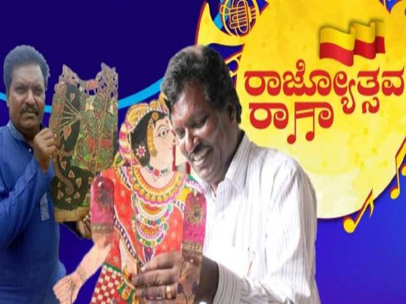 Enjoy an evening of puppet performances by Gundu Raju and his team