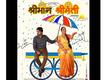 Rani Chatterjee and Aditya Ojha's 'Shriman Shrimati' first look promises an interesting drama