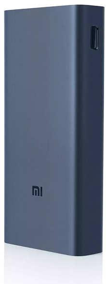 Mi PLM18ZM 3i 20000mAh Power Bank (Sandstone Black)
