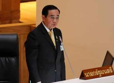 Thai parliament opens special session over protest tensions