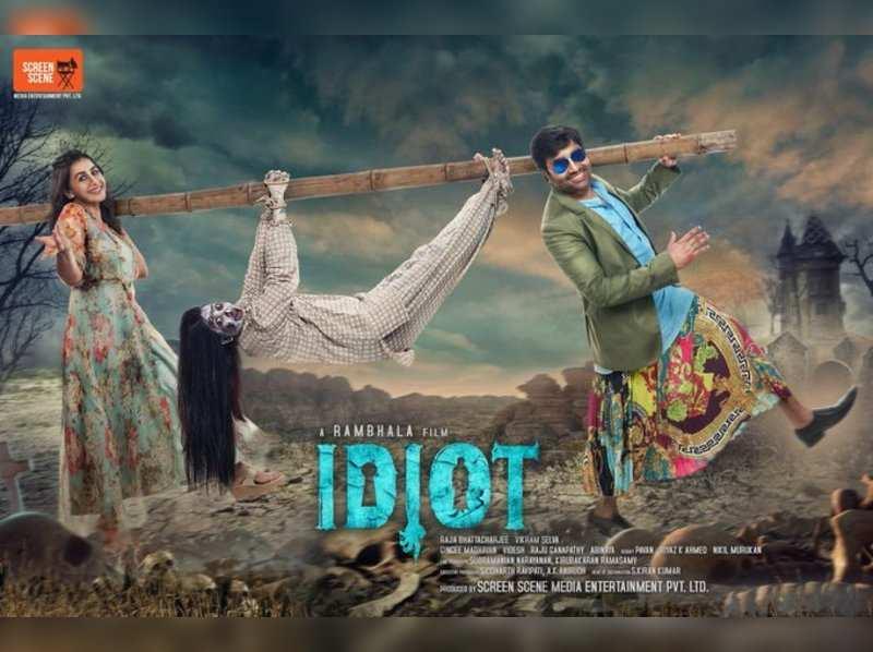 Shiva and Nikki Galrani's next with Rambala titled Idiot