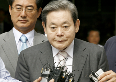 Samsung Group Chairman Lee Kun-hee Dies at 78 - Yonhap