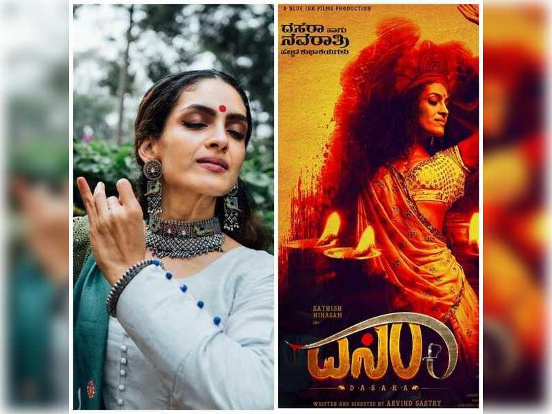 Rukmini Vijaykumar will be seen playing Devi in Dasara