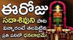 Check Out Latest Devotional Telugu Audio Song Jukebox 'Viswanatha Ashtakam'. Best Telugu Devotional Songs | Telugu Bhakti Songs, Devotional Songs, Bhajans, and Pooja Aarti Songs
