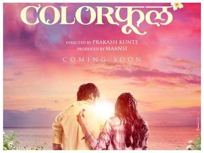 'Colorphool': Director Prakash Kunte unveils a musical motion poster of his upcoming flick