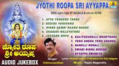 Sri Ayyappa Swamy Bhakti Songs: Watch Popular Kannada Devotional Video Song 'Jyothi Roopa Sri Ayyappa' Jukebox Sung By Vishnuvardhan. Popular Kannada Devotional Songs of 2020   Kannada Bhakti Songs, Devotional Songs, Bhajans, and Pooja Aarti Songs