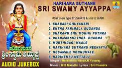 Watch Popular Kannada Devotional Video Song 'Harihara Suthane Sri Swamy Ayyappa' Sung By Narasimha Nayak And K. Yuvaraj. Popular Kannada Devotional Songs of 2020   Kannada Bhakti Songs, Devotional Songs, Bhajans, and Pooja Aarti Songs