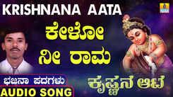Krishna Bhakti Song: Watch Popular Kannada Devotional Video Song 'Kelo Nee Raama' Sung By Sathusing Aa Muguda. Popular Kannada Devotional Songs of 2020   Kannada Bhakti Songs, Devotional Songs, Bhajans, and Pooja Aarti Songs