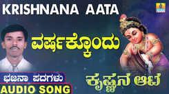 Lord Krishna Bhakti Song: Watch Popular Kannada Devotional Video Song 'Varushakondu' Sung By Sathusing Aa Muguda. Popular Kannada Devotional Songs   Kannada Bhakti Songs, Devotional Songs, Bhajans, and Pooja Aarti Songs