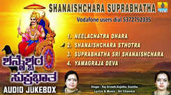 Shaneshwara Bhakti Geethegalu: Watch Popular Kannada Devotional Video Song 'Shanaishchara Suprabhatha' Jukebox. Popular Kannada Devotional Songs   Kannada Bhakti Songs, Devotional Songs, Bhajans, and Pooja Aarti Songs