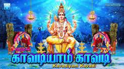 Listen To Latest Devotional Tamil Audio Song Jukebox 'Kavadiyam Kavadi' Sung By Srihari, Unnikrishnan, Pushpavanam Kuppusami, Pushpavanam Kuppusami, Sakthidasan and Karunas. Best Tamil Devotional Songs | Tamil Bhakti Songs, Devotional Songs, Bhajans, and Pooja Aarti Songs