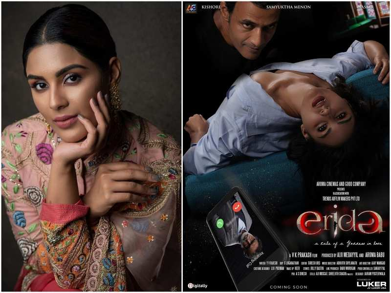 The latest poster of 'Erida' featuring Samyuktha Menon goes viral