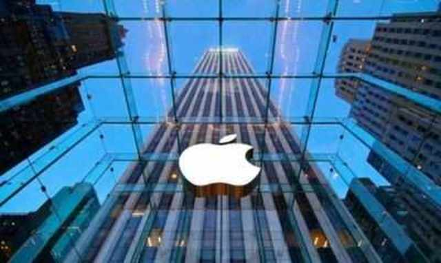 How Apple may be in 'trouble' for data privacy