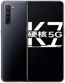 Oppo K7x 5G 256GB 8GB RAM