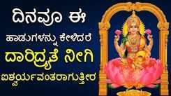 Devi Bhakti Songs: Watch Popular Kannada Devotional Video Song 'Sarava Shakthi'. Popular Kannada Devotional Songs of 2020   Kannada Bhakti Songs, Bhajans, and Pooja Aarti Songs