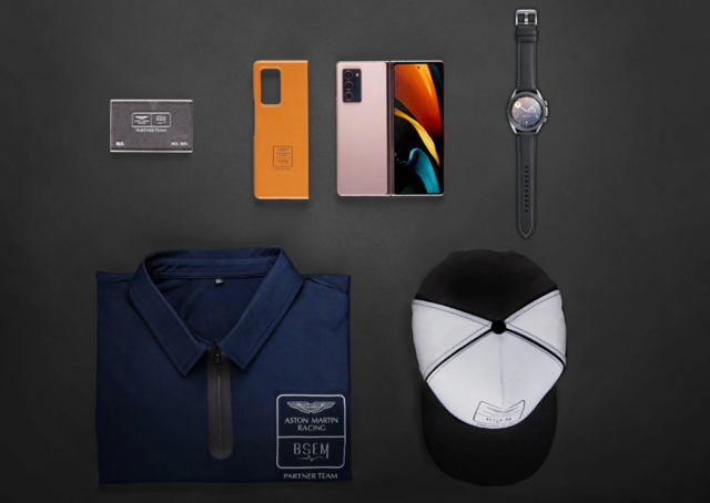 Samsung Galaxy Z Fold 2 Aston Martin Limited Edition launched