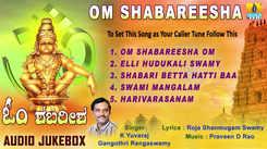 Ayyappa Swamy Bhakti Songs: Watch Popular Kannada Devotional Video Song 'Om Shabareesha' Jukebox Sung By K. Yuvaraj And Gangothri Rangaswamy. Popular Kannada Devotional Songs   Kannada Bhakti Songs, Devotional Songs, Bhajans, and Pooja Aarti Songs