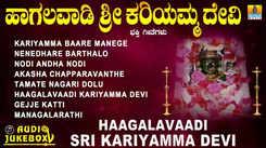 Devi Bhakti Songs: Watch Popular Kannada Devotional Video Song 'Haagalavaadi Sri Kariyamma Devi' Jukebox. Popular Kannada Devotional Songs   Kannada Bhakti Songs, Devotional Songs, Bhajans, and Pooja Aarti Songs