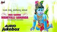 Sri Krishna Bhakti Songs: Watch Popular Kannada Devotional Video Song 'Indu Namma Maneyalli' Jukebox. Popular Kannada Devotional Songs of 2020   Kannada Bhakti Songs, Devotional Songs, Bhajans, and Pooja Aarti Songs