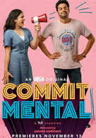 Commit Mental